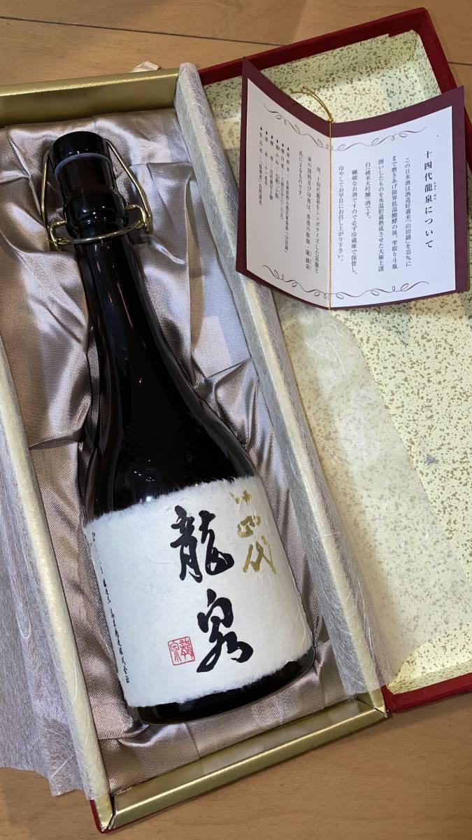 美品 空瓶 十四代 龍泉 2019年12月 720ml 1本 内箱、瓶、口上(説明書)付き