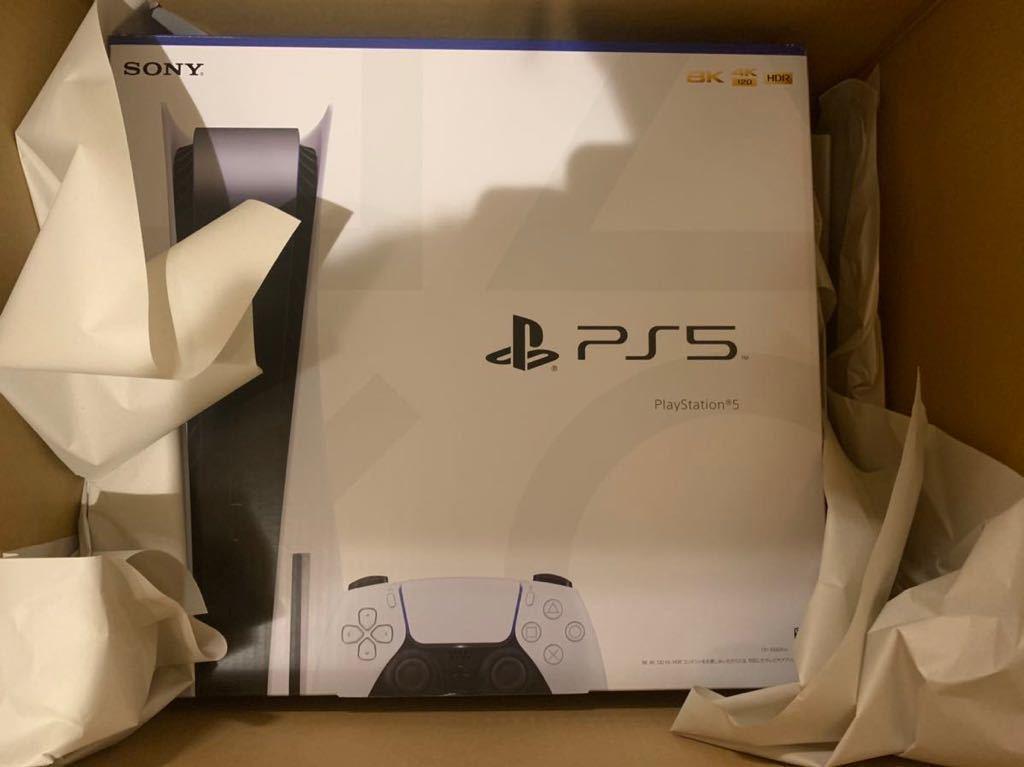 日本製 SONY PS5 PlayStation 5 本体 ディスクドライブ搭載モデル 新品 ソニー プレイステーション5 通常版 CFI-1000A01
