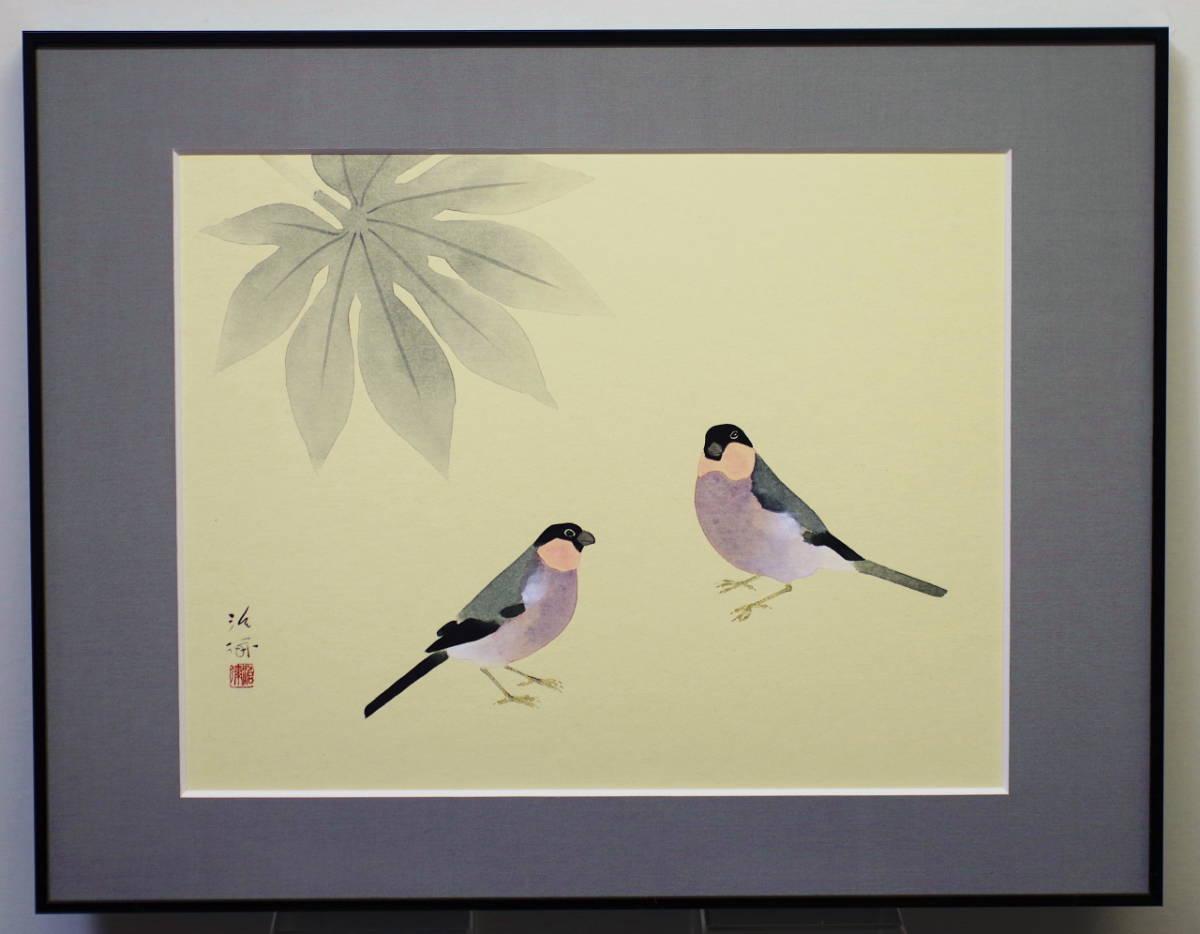 ☆コレ売切り! 景丘治弥 文鳥 6号 新潟県・涼雅会 水墨画名手です!☆