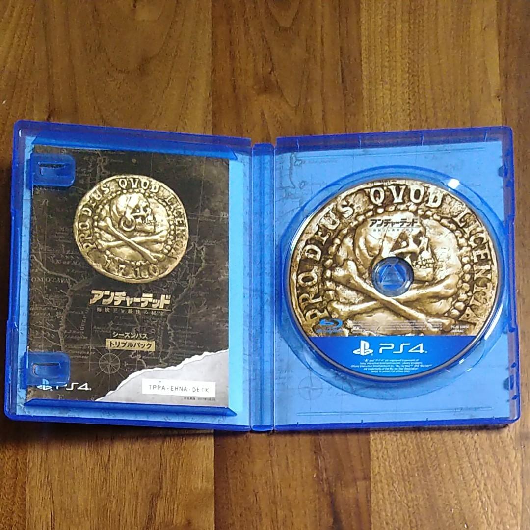 PS4 アンチャーテッドコレクション 海賊王と最後の秘宝