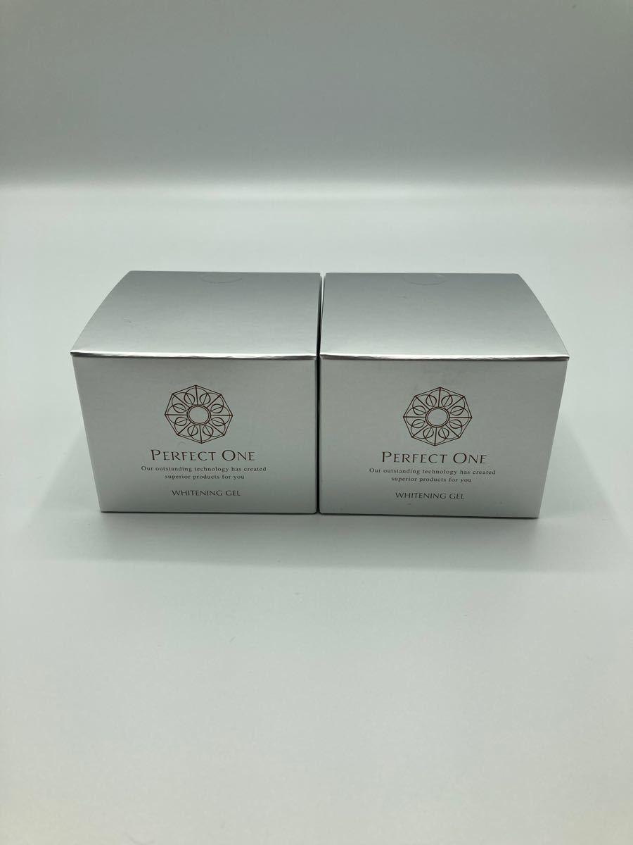 パーフェクトワン 薬用ホワイトニングジェル 75g×2