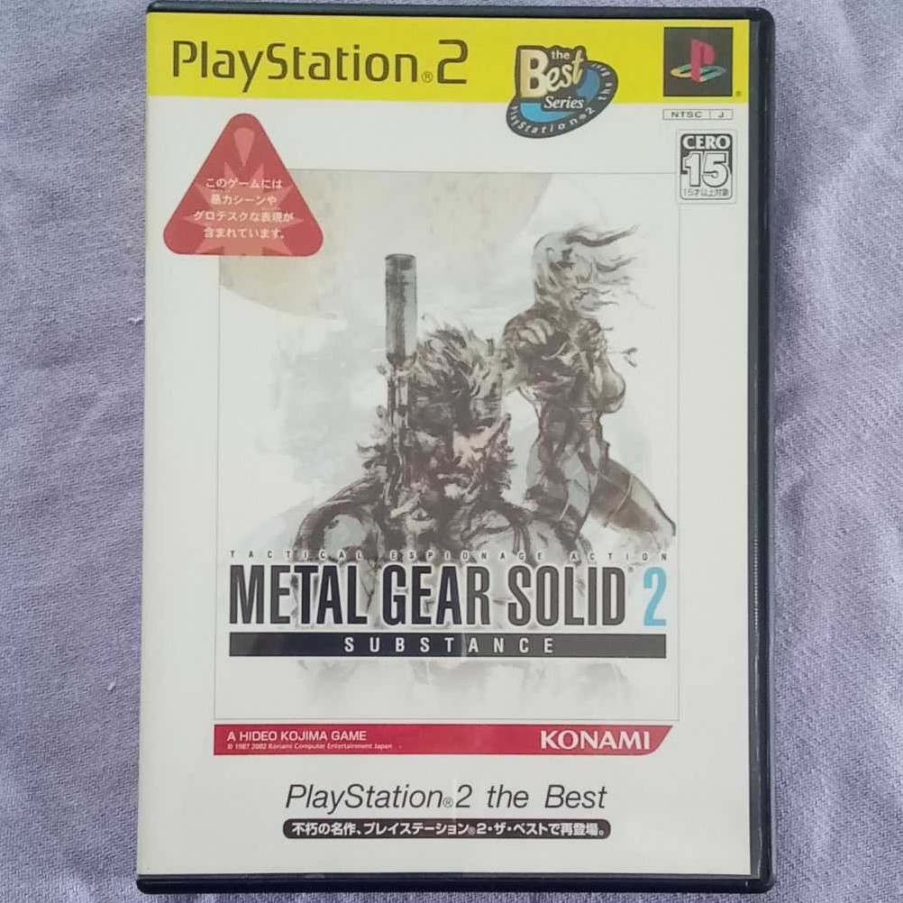 METAL GEAR SOLID2 PS2 PS2ソフト メタルギアソリッド2