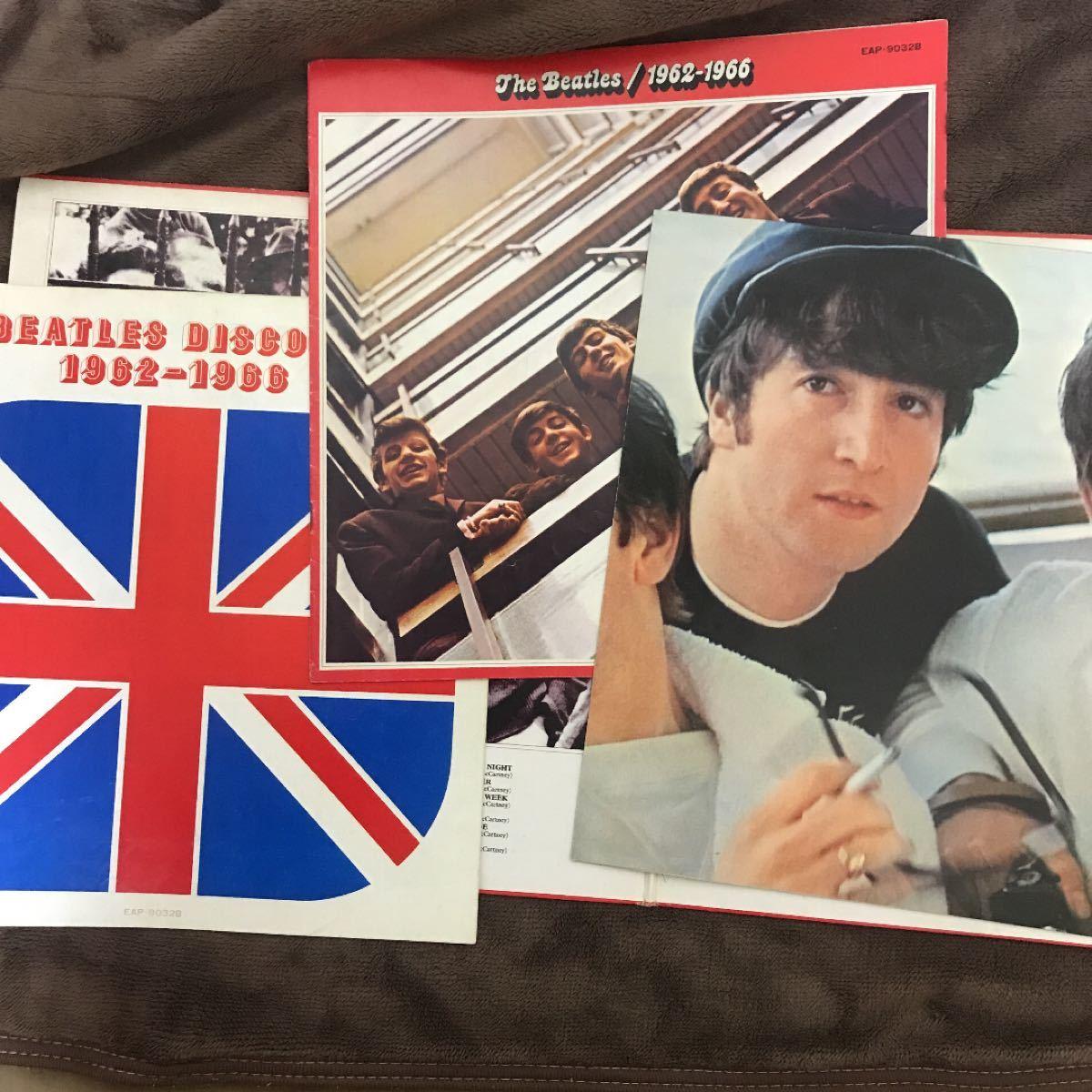 ビートルズ 1962年 1966年 2枚組  THE BEATLES