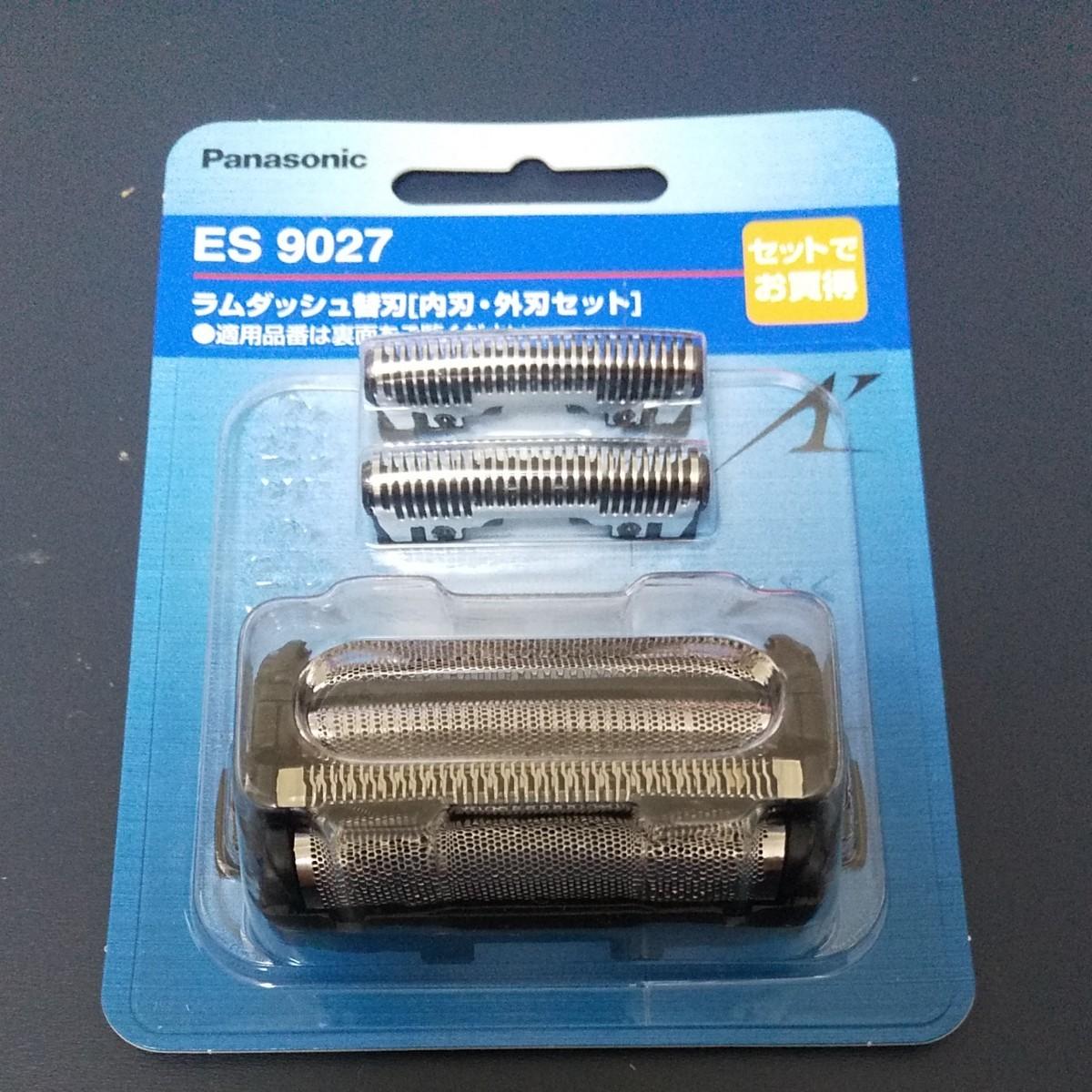 替刃 ES9027