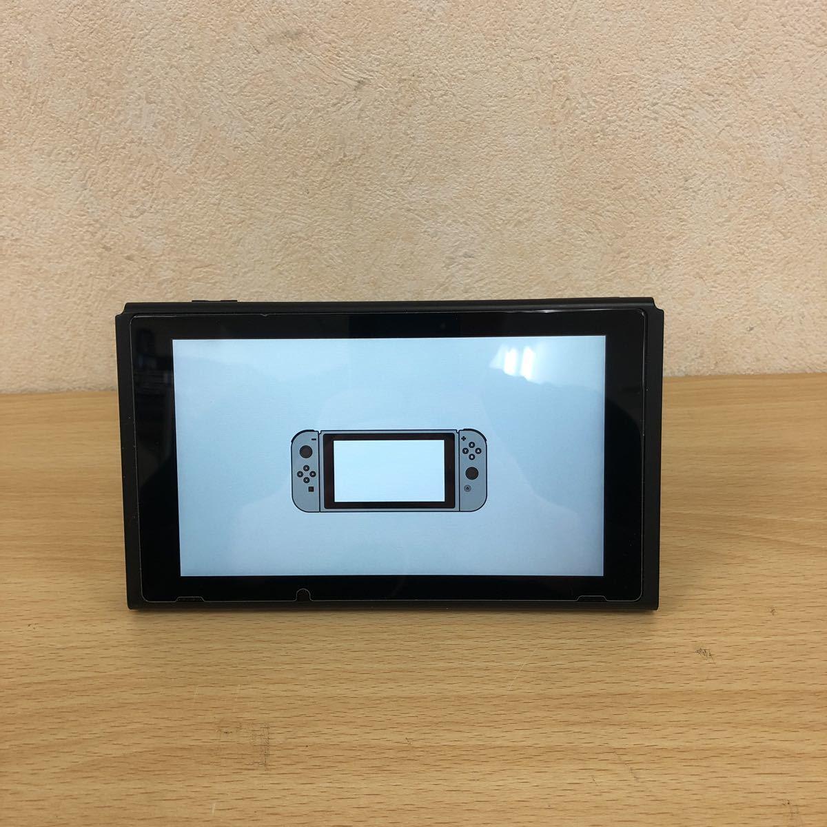 1円~ 中古品 任天堂 Nintendo Switch ニンテンドースイッチ 本体 256GB SD付 本体のみ