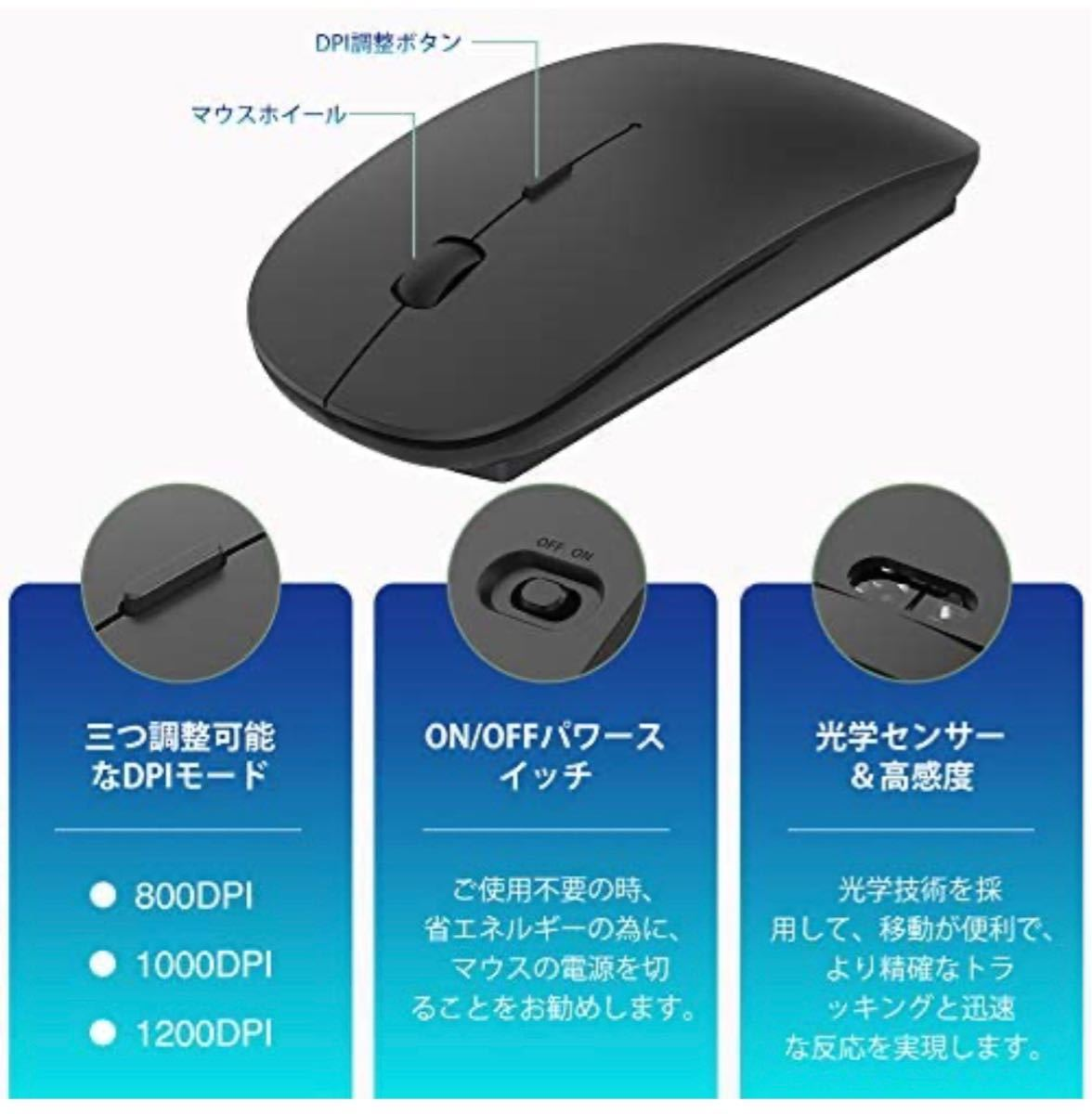 【高精度進化版!感度アップ】無線マウス ワイヤレスマウス 超薄型 小型 軽量 光学式 持ち運び便利 省エネルギー 高精度