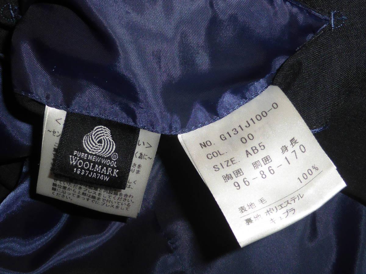 ★JUNKO SHIMADA JS homme ジュンコシマダ AB5 メンズスーツ グレーシャドーストライプ オールシーズン シングル2釦 ノータックパンツ 美品_画像5