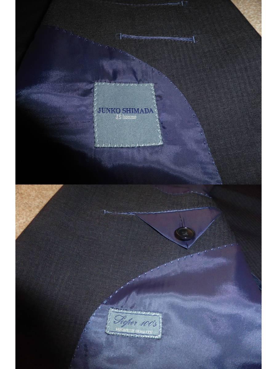 ★JUNKO SHIMADA JS homme ジュンコシマダ AB5 メンズスーツ グレーシャドーストライプ オールシーズン シングル2釦 ノータックパンツ 美品_画像9