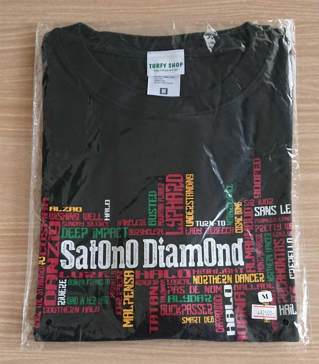 JRA サトノダイヤモンド Tシャツ Mサイズ