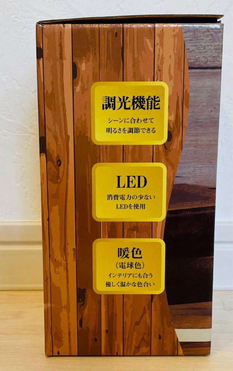 SALE!開催!2,000円→1,800円 LED アンティーク ランタン キャンプ アウトドア 防災用 調光ランタンライト
