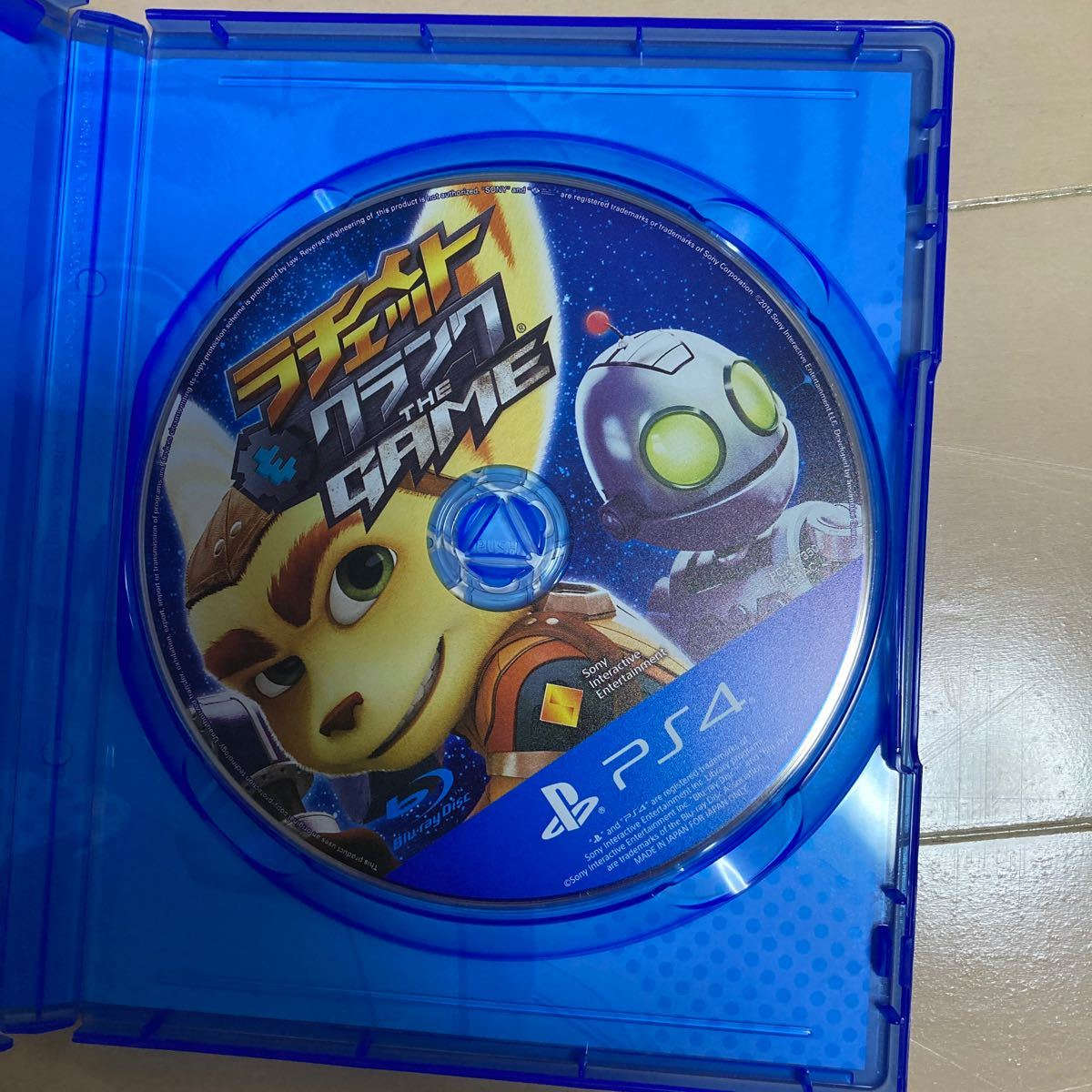 【PS4】 ラチェット&クランク THE GAME [PlayStation Hits]