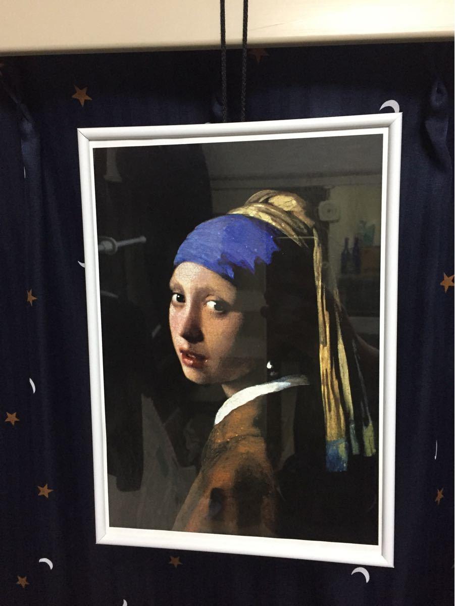 フェルメール 真珠の耳飾りの少女 額装済 アートポスター A4フチ僅少縦置壁掛可