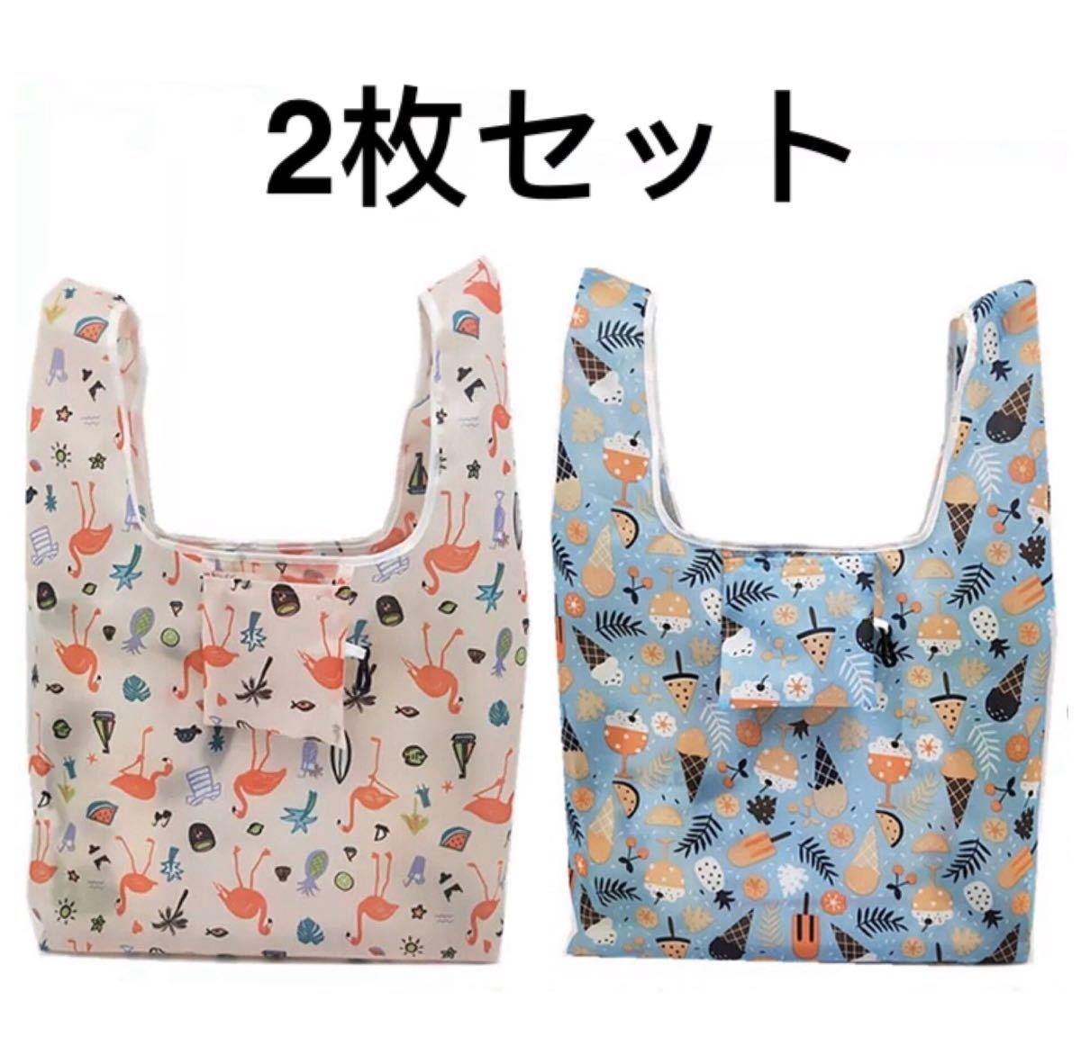 エコバッグ 折りたたみ ショッピングバッグ 買物袋 可愛い 防水 2枚セット