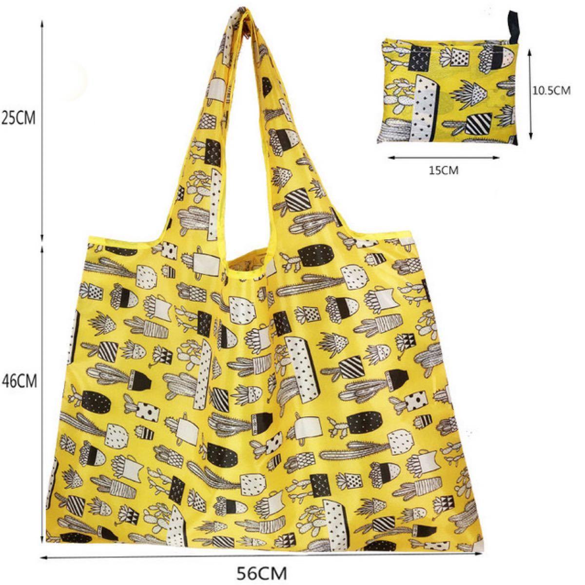 エコバッグ 折りたたみ 大容量 防水 ショッピングバッグ 買物袋 2枚セット