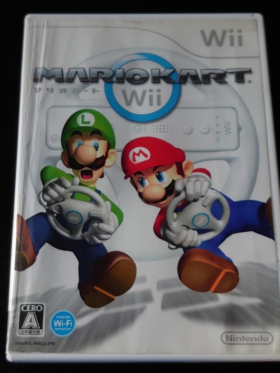 Wiiで遊びマリオテニスGC&マリオカートWii