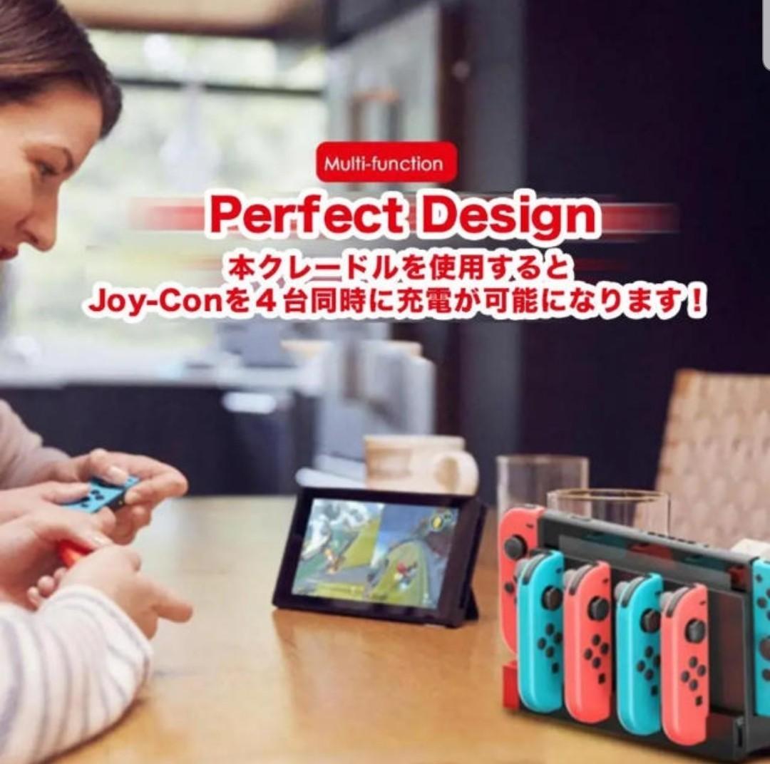 Switch スイッチ ジョイコン Joy-Con 充電器 USBポート スマ