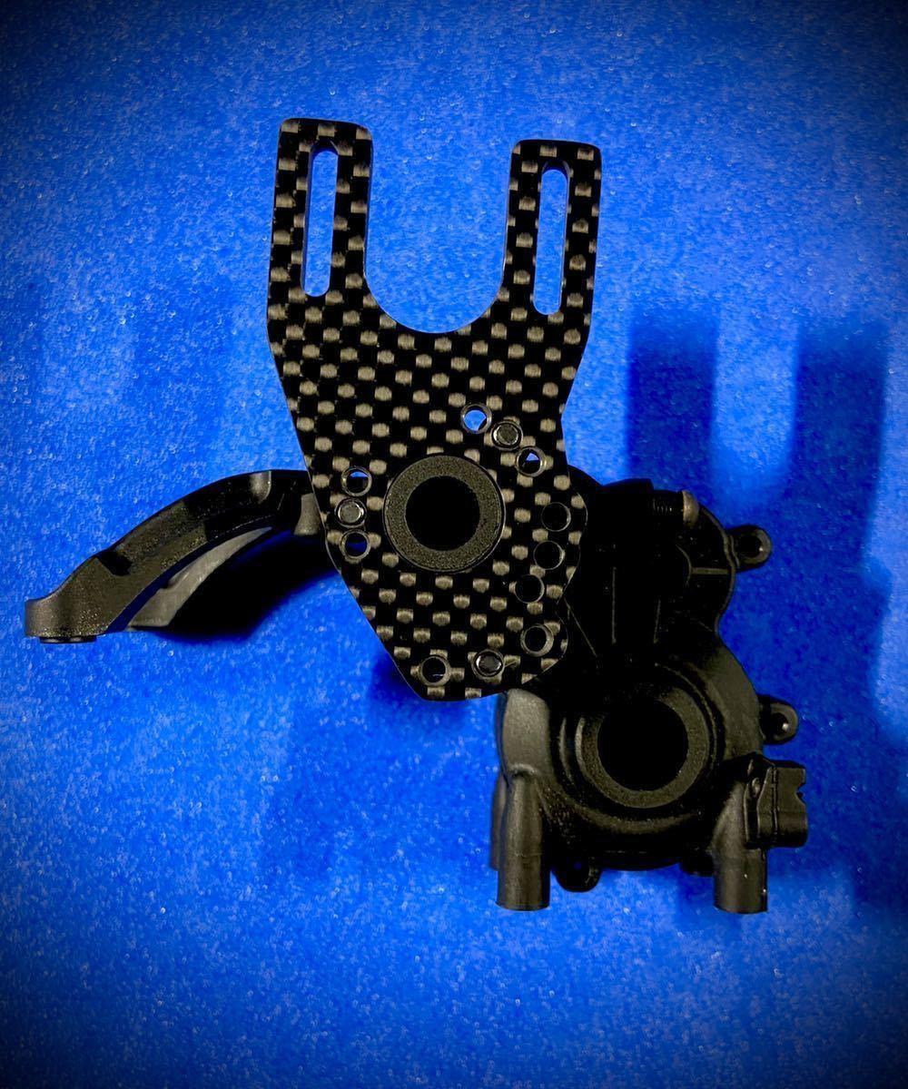 ヨコモ YD-2E用 カーボン製軽量 ハイマウントモーターマウント 蕨山Carbon