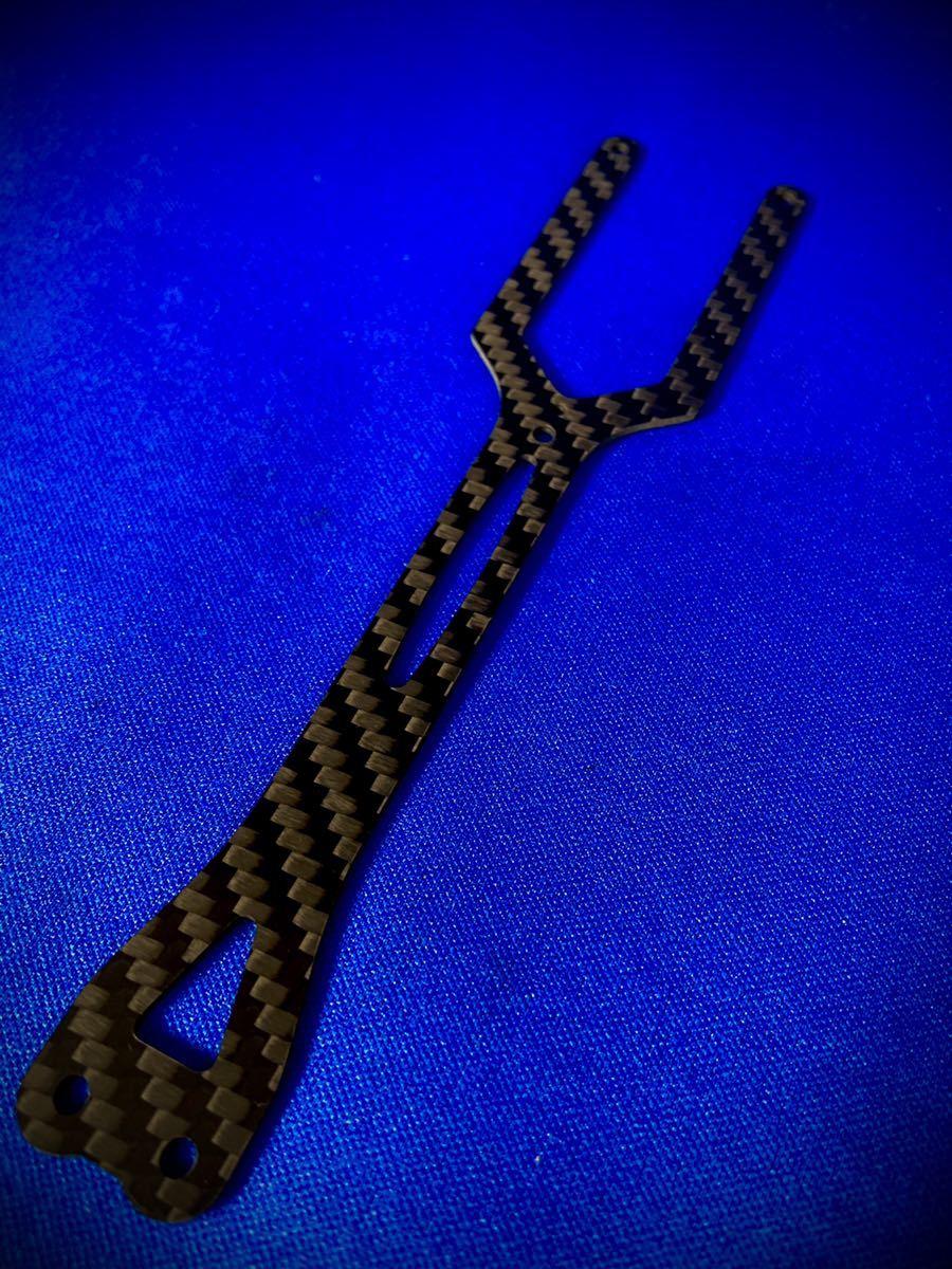 ヨコモ YD-2 ラウンドリィラック用 カーボン製アッパーデッキ 特注綾織 1.5㎜ 蕨山Carbon