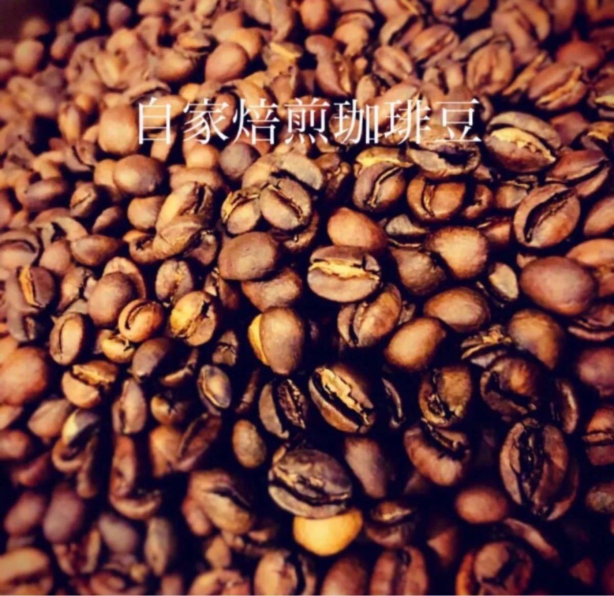 【イイエンコーヒー ブレンド】200g 珈琲豆 コーヒー豆 送料無料
