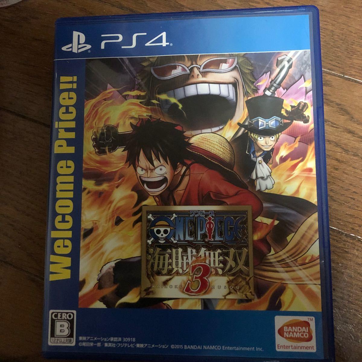 【PS4】 ワンピース 海賊無双3