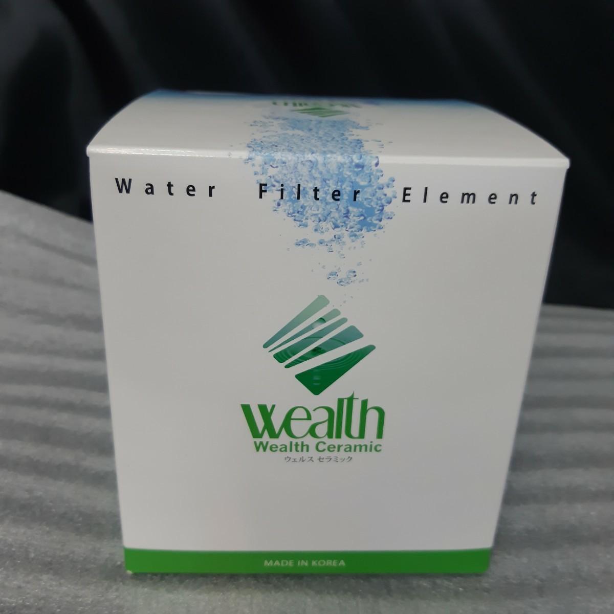 ミネラルサーバー用 セラミックフィルター&ミネラル原液 100ml2本セット