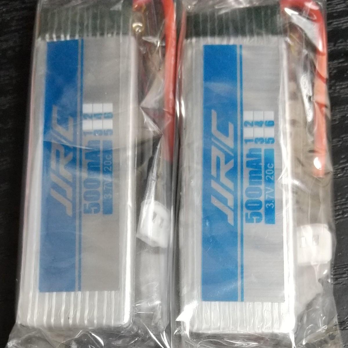 k110社外バッテリー