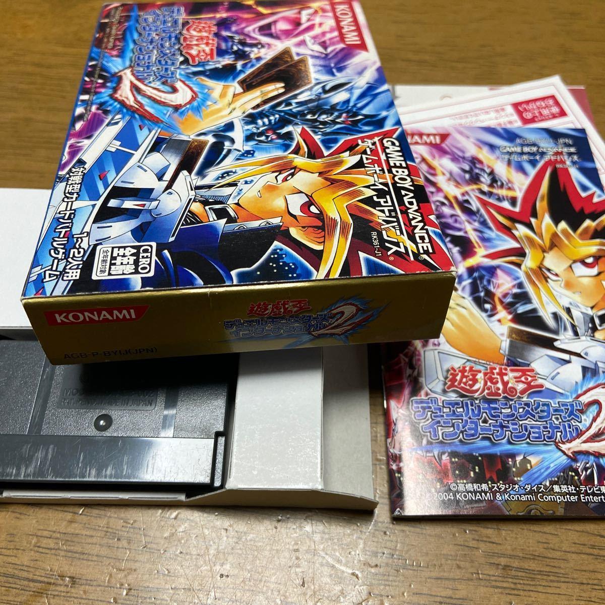 ゲームボーイアドバンス 遊戯王 デュエルモンスターズ インターナショナル2 KONAMI 対戦型カードバトルゲーム