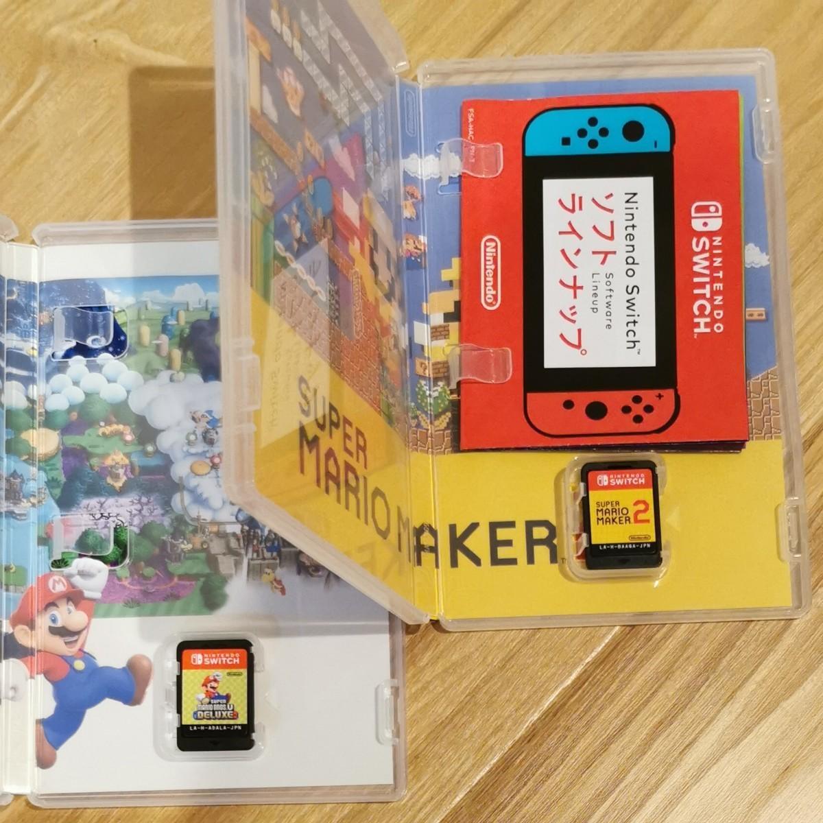 Nintendo Switch NewスーパーマリオブラザーズU  スーパーマリオメーカー2 セット