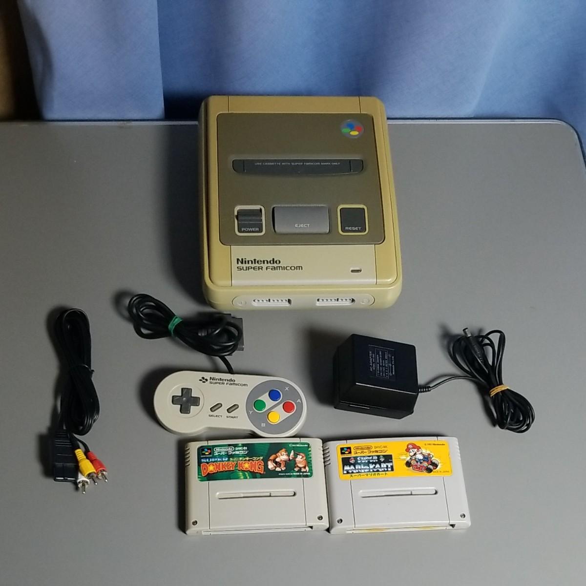 スーパーファミコン一式とマリオカートとドンキーコング付郵パック送料込
