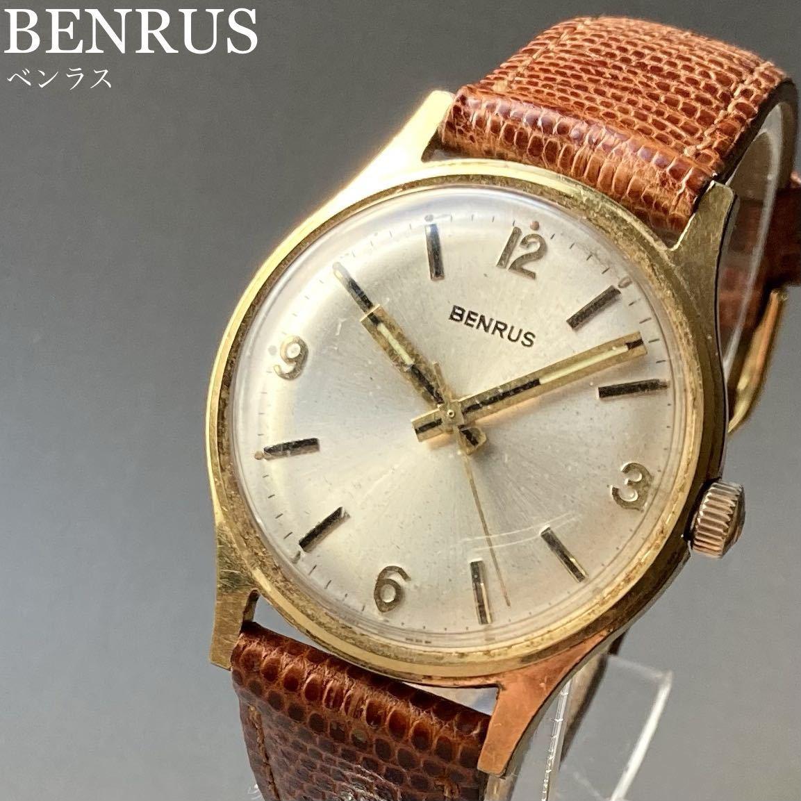 美品★動作良好★BENRUS ベンラス アンティーク 腕時計 メンズ 手巻き ケース径33㎜ ビンテージ ウォッチ 男性 レトロ_画像1