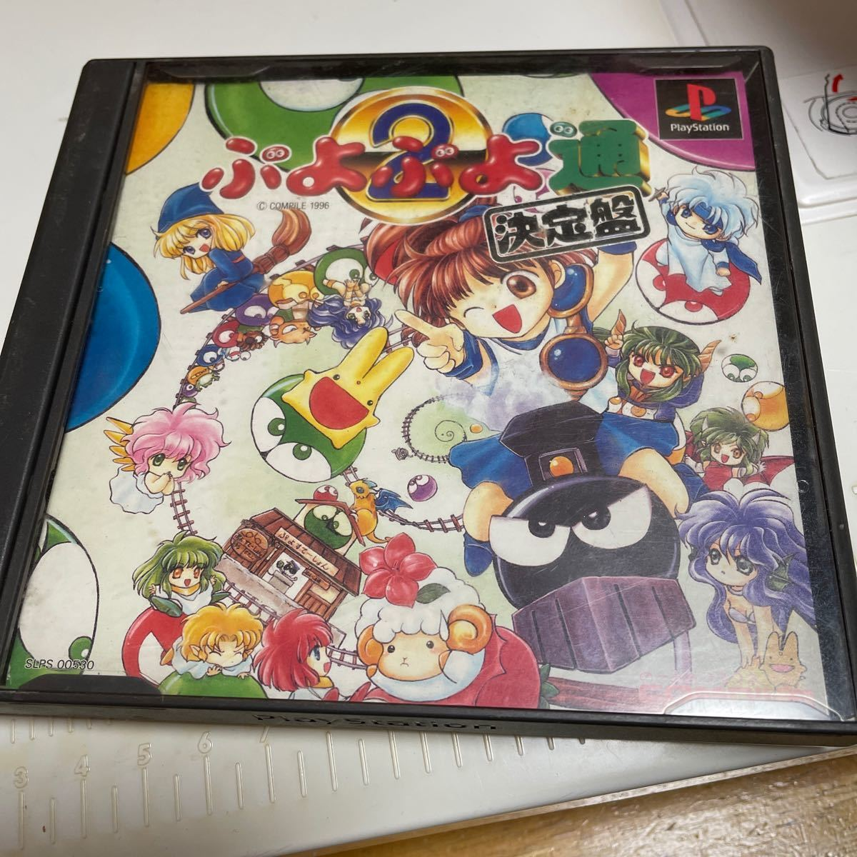 ぷよぷよ通 決定盤 SLPS00530(Playstation)