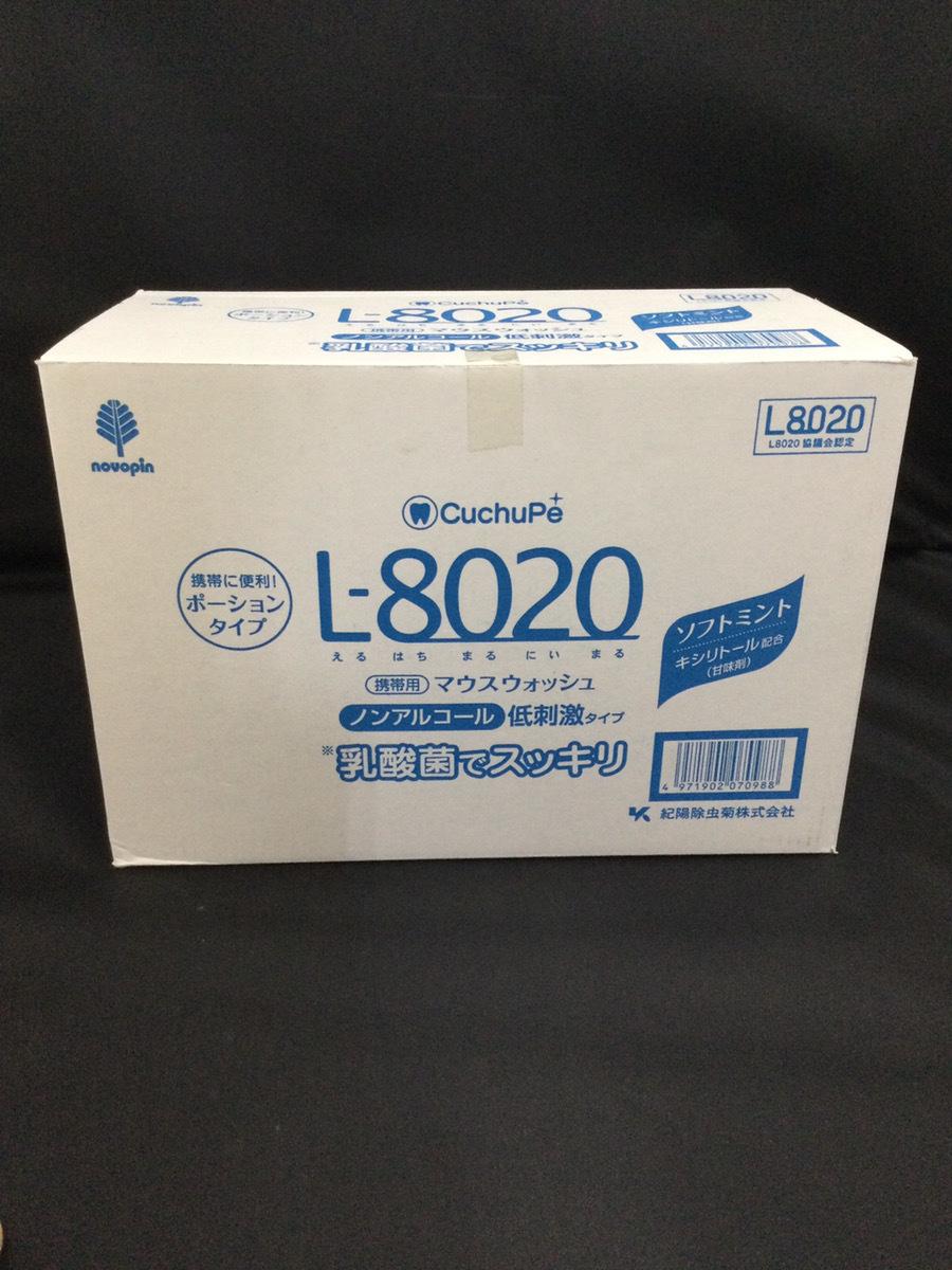 Cuchupe L-8020 携帯用 マウスウォッシュ ノンアルコール 低刺激タイプ 乳酸菌でスッキリ ポーションタイプ 100個入り 新品未使用_画像1