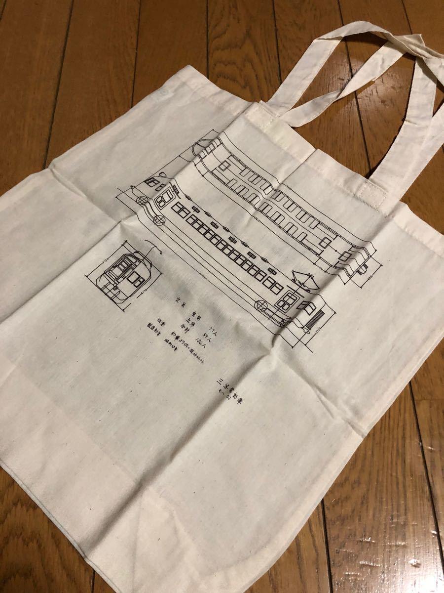 鉄道柄エコバッグ★2袋セット★JR西日本ノベルティ??