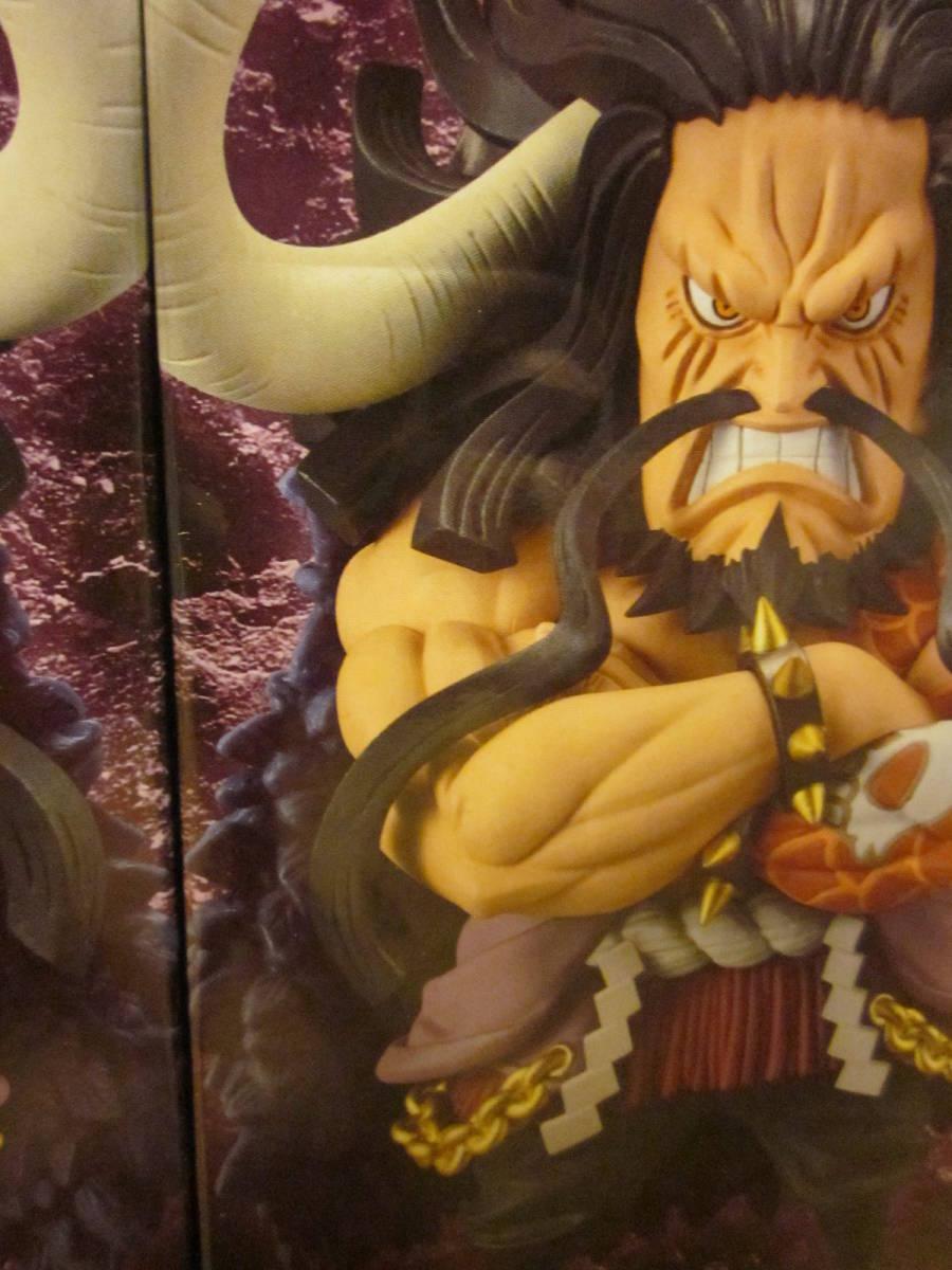 送料無料【未開封6体】ワンピース WCFメガワールドコレクタブルフィギュア  百獣のカイドウ 海賊団