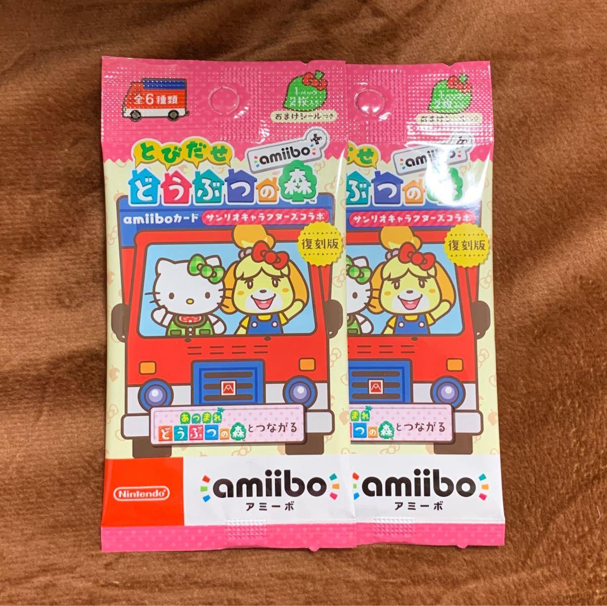 amiiboカード とびだせどうぶつの森amiibo+ サンリオキャラクターズ コラボ  2パック