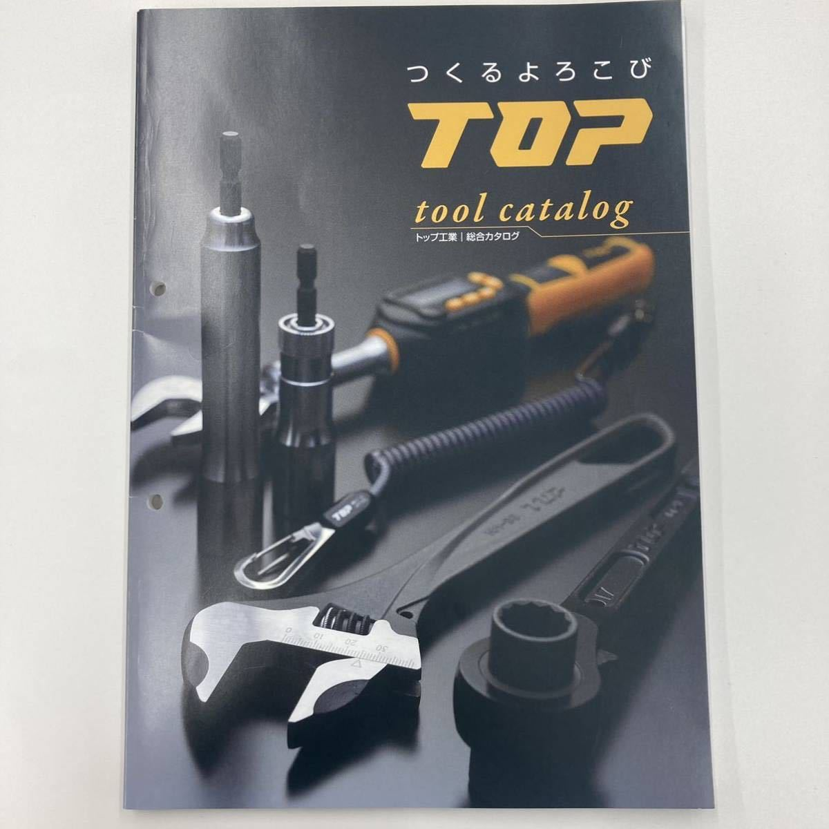 TOP 首振りラチェットコンビセット_画像4