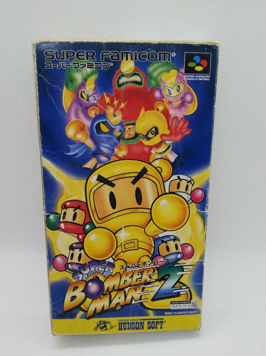 送料無料 スーパーボンバーマン2 任天堂 スーパーファミコンソフト スーファミ 動作確認済み 箱 取扱説明書 付き マルチプレイヤー5対応