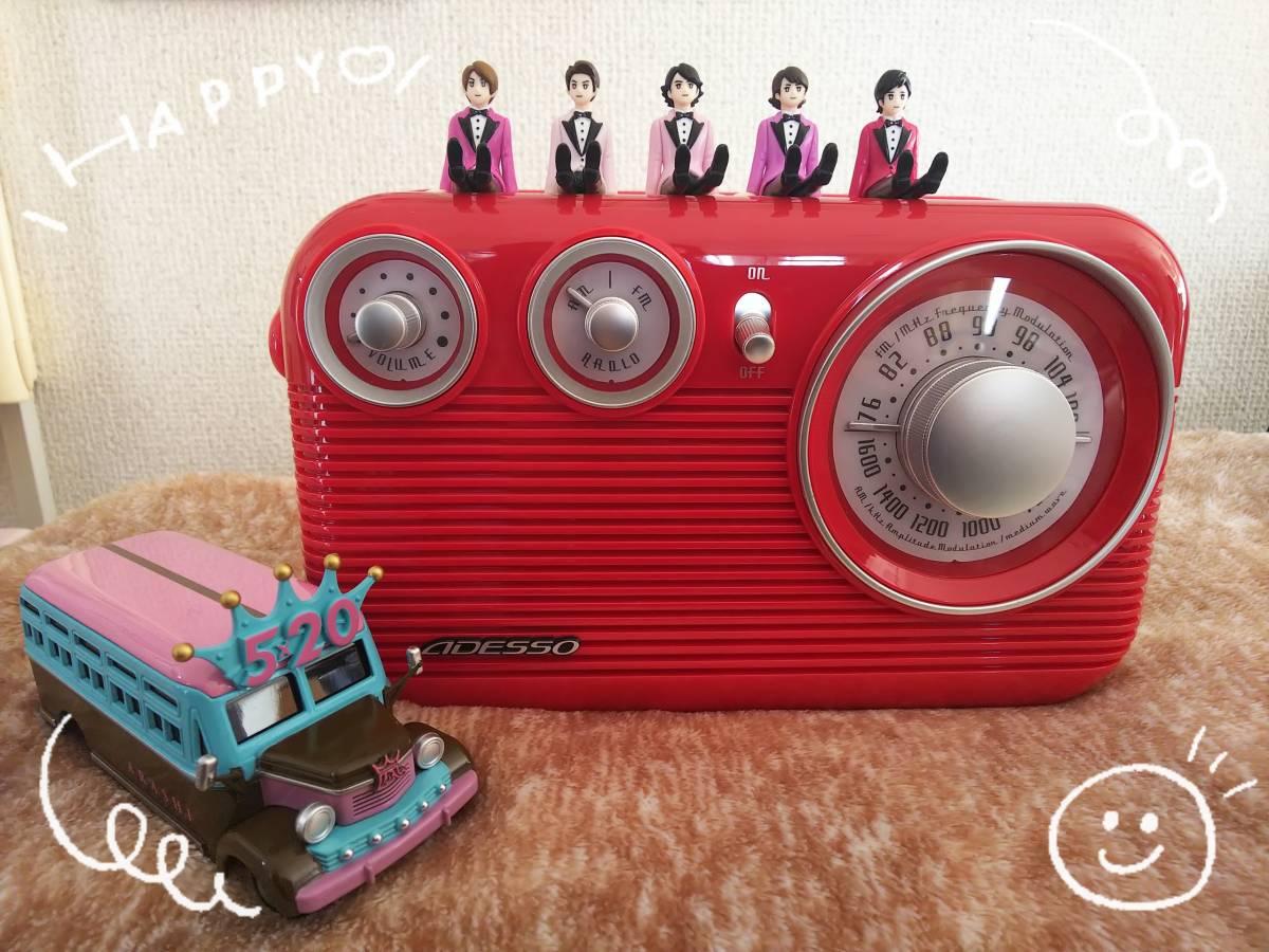 嵐 展覧会 コップのフチ子 嵐を旅する展覧会 アラフェス 嵐ラジオ レトロラジオ アデッソラジオ 新品