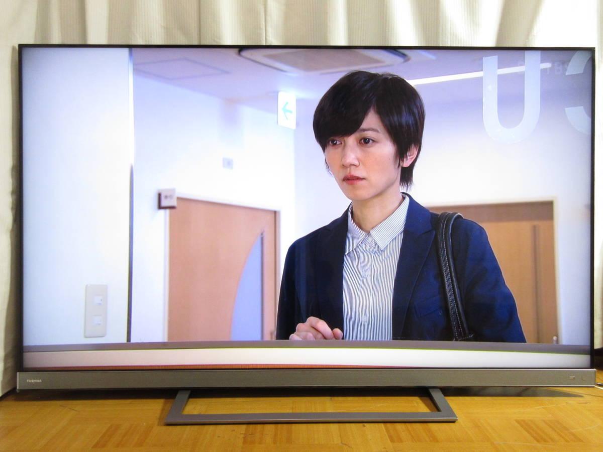 東芝 REGZA 65Z740X [65インチ] 展示美品1年保証 4Kダブルチューナー内蔵の液晶テレビ VT_画像2