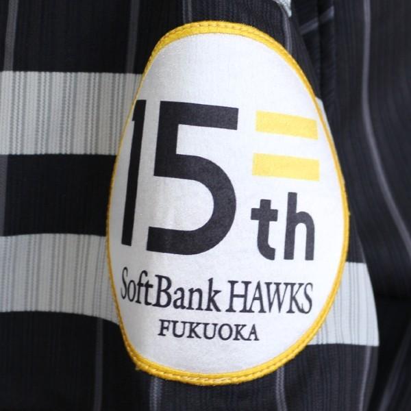 [チャリティ]福岡ソフトバンクホークス 奥村投手 =HAWKS15thユニフォーム_画像4