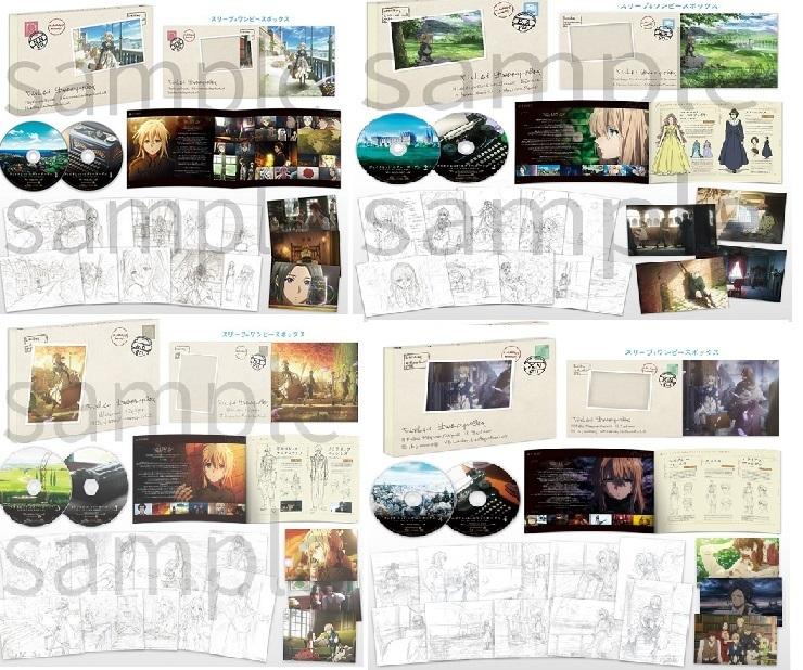 Blu-ray 京アニ ヴァイオレット・エヴァーガーデン 全4巻セット BD 全巻 初回二枚組 新品