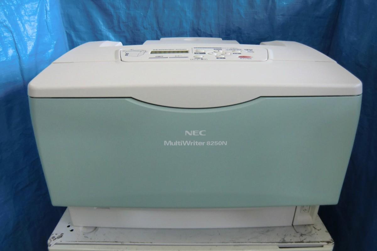 ◆中古レーザープリンタ《NEC MultiWriter 8250N》トナー無し(ジャンク)◆_画像1