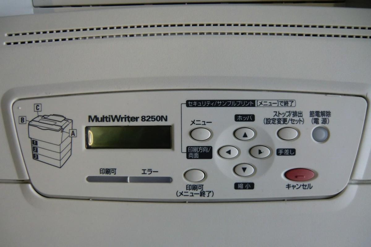 ◆中古レーザープリンタ《NEC MultiWriter 8250N》トナー無し(ジャンク)◆_画像2