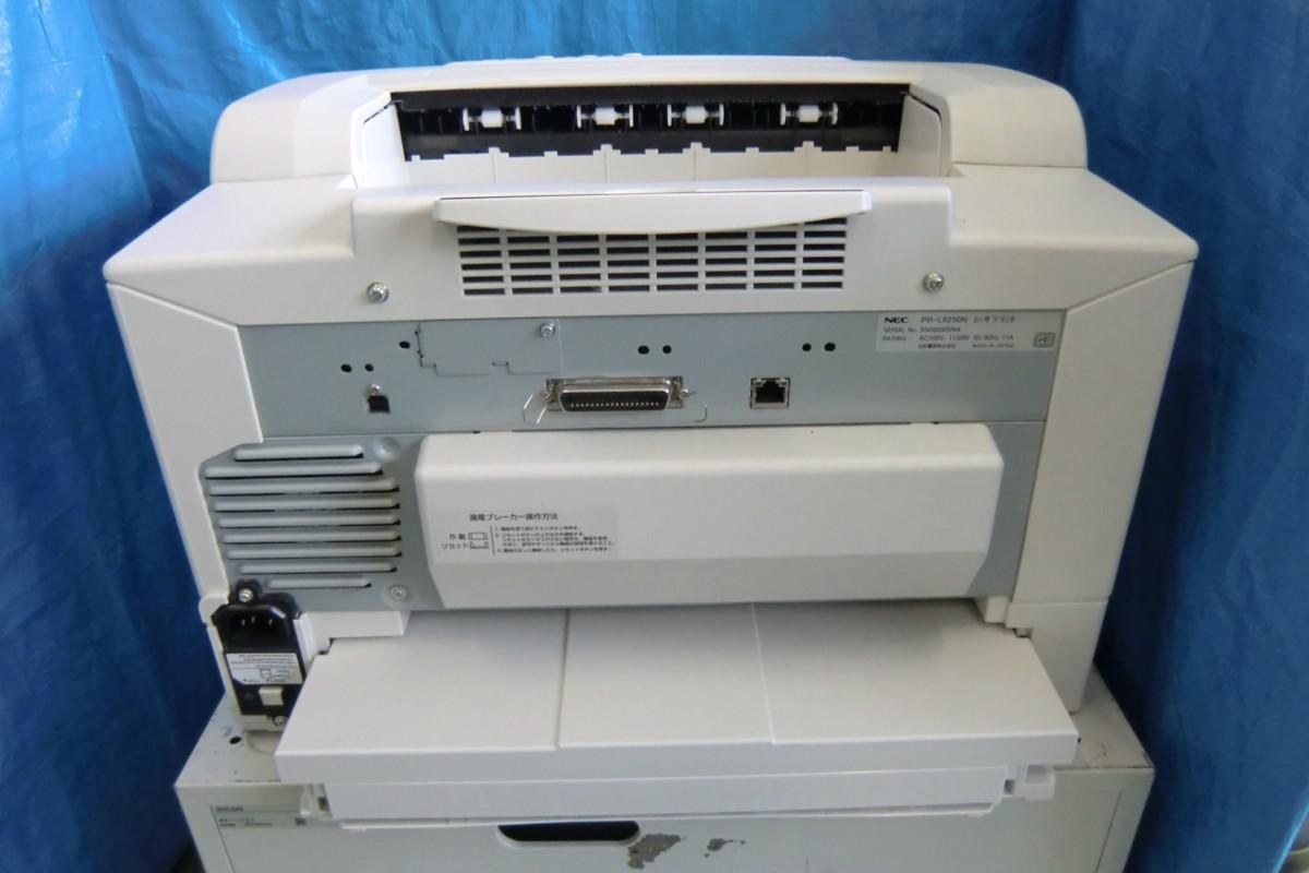 ◆中古レーザープリンタ《NEC MultiWriter 8250N》トナー無し(ジャンク)◆_画像3