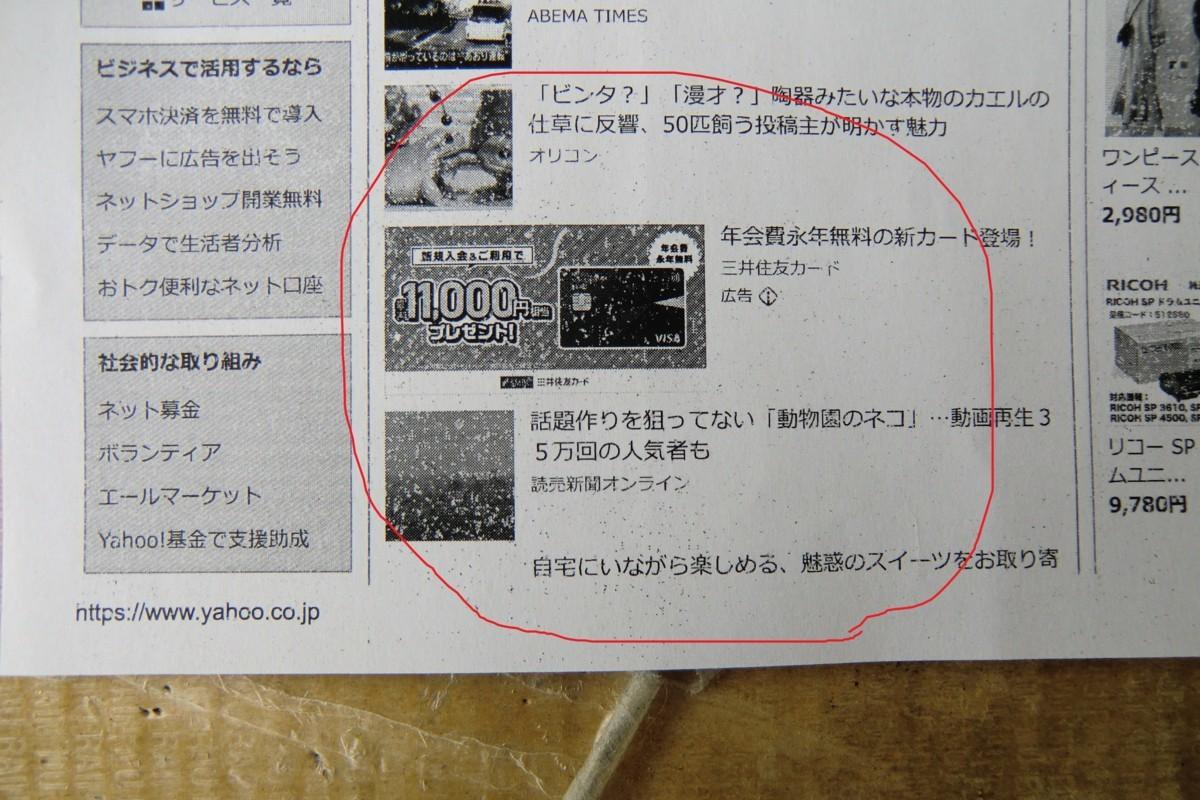 ◆中古レーザープリンタ《RICOH IPSiO SP4300》トナー無し(ジャンク)◆_画像9