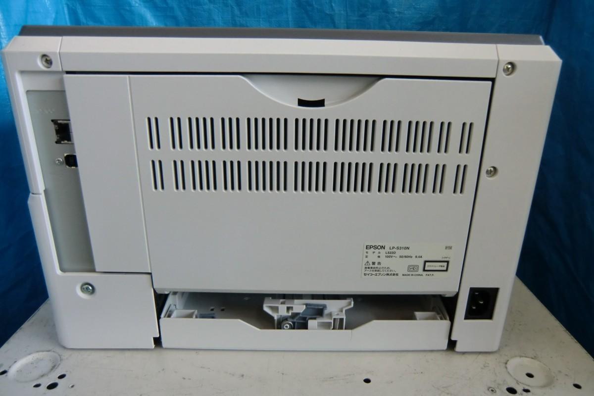 ◆中古レーザープリンタ《EPSON LP-S310N》+中古使用済みトナー(ジャンク)◆_画像3