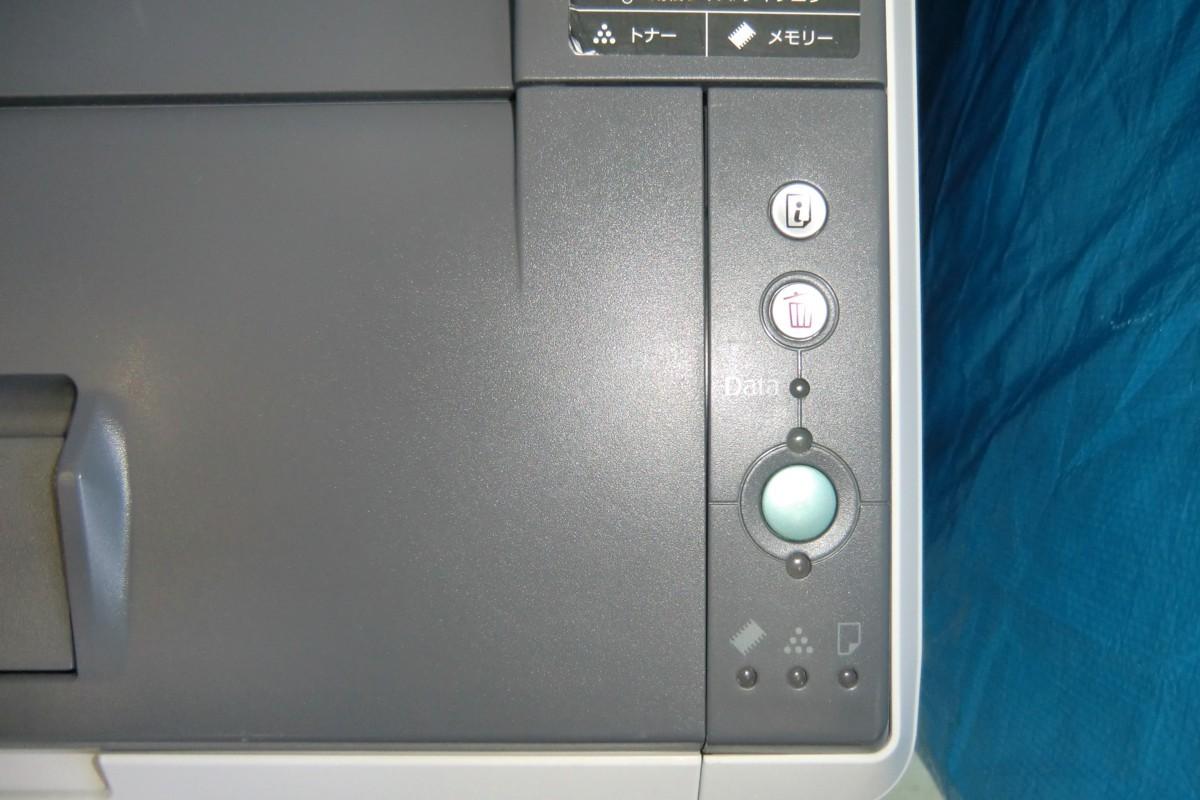 ◆中古レーザープリンタ《EPSON LP-S310N》+中古使用済みトナー(ジャンク)◆_画像2