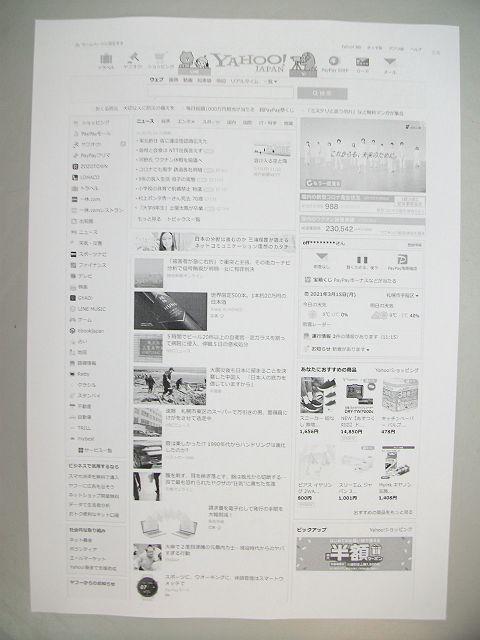 ★中古レーザープリンタ《FX DocuPrint 3000》新品再生トナー付き★_画像9