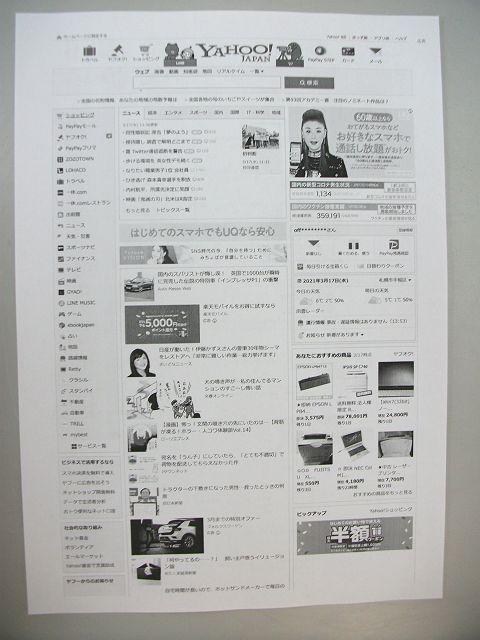 ★《ジャンク》中古レーザープリンタ《NEC MultiWriter 8250N》トナーなし★_画像9