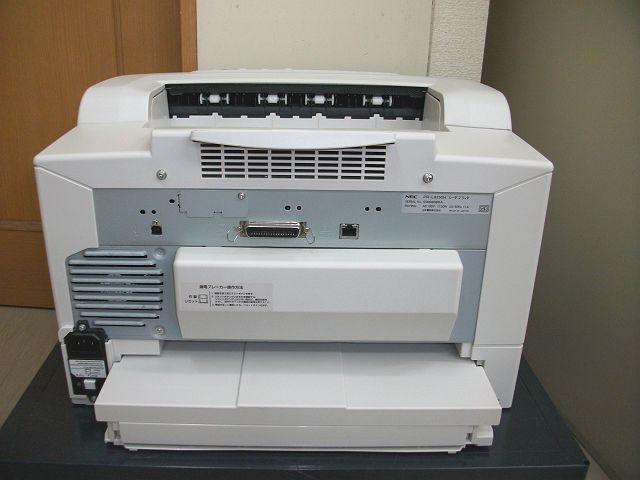 ★《ジャンク》中古レーザープリンタ《NEC MultiWriter 8250N》トナーなし★_画像3